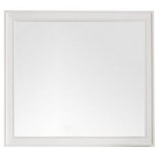 "Bristol 44"" Bright White Mirror"